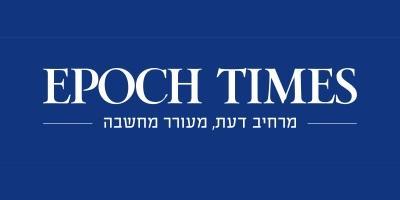 Partner_EpochTimes