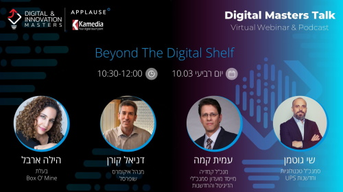 Episode One of our Digital Masters Talk series