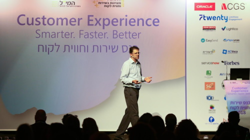 Hamil Customer Experiance Conference