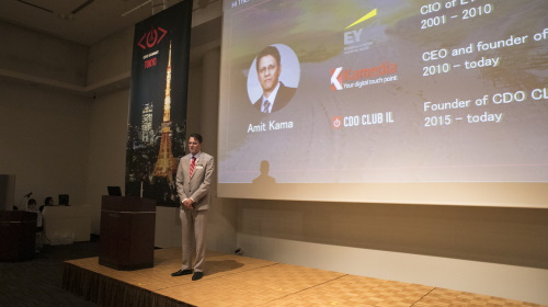 CDO CLUB Israel and Japan Innovation Platform ( IJIP)