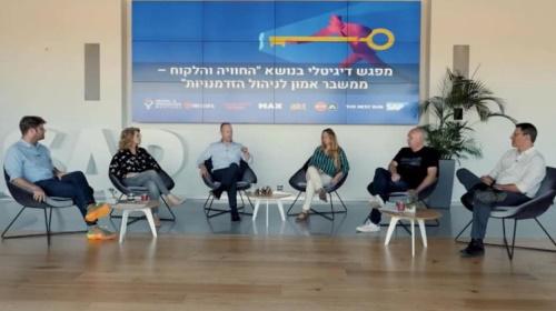 SAP's Customer Experience Panel